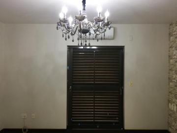 Comprar Casa / Padrão em Ribeirão Preto R$ 850.000,00 - Foto 11