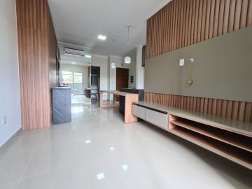 Comprar Apartamento / Padrão em Ribeirão Preto R$ 373.658,00 - Foto 6
