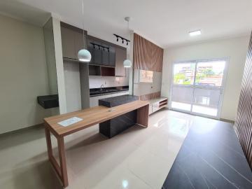 Comprar Apartamento / Padrão em Ribeirão Preto R$ 373.658,00 - Foto 7