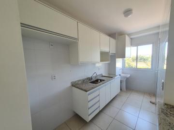 Alugar Apartamento / Padrão em Ribeirão Preto apenas R$ 900,00 - Foto 2