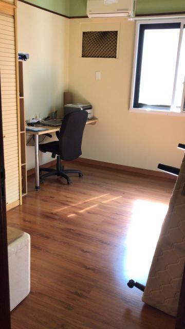 Comprar Apartamento / Padrão em Ribeirão Preto R$ 550.000,00 - Foto 13
