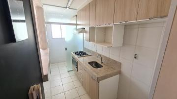 Alugar Apartamento / Padrão em Ribeirão Preto R$ 800,00 - Foto 5