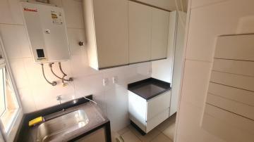 Alugar Apartamento / Padrão em Ribeirão Preto R$ 3.400,00 - Foto 10